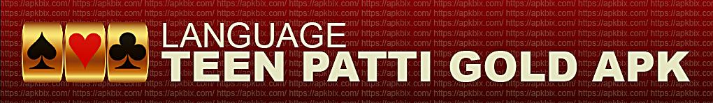 Teen-patti-gold-Language